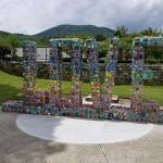 Newest LOVEwork Unveiled in Giles County
